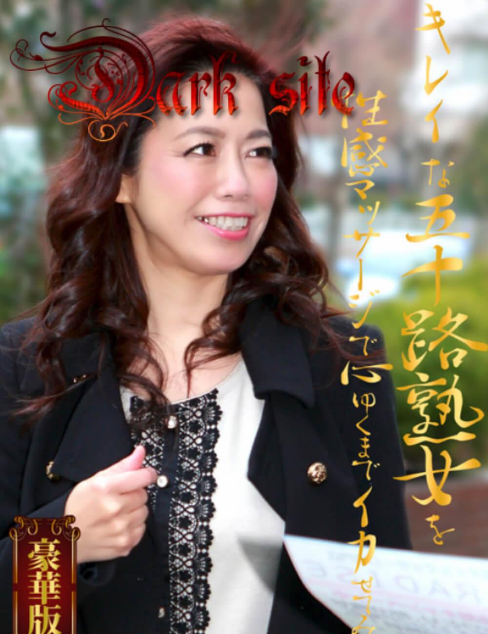 【風俗求人】札幌の熟女三十路四十路五十路探してます。